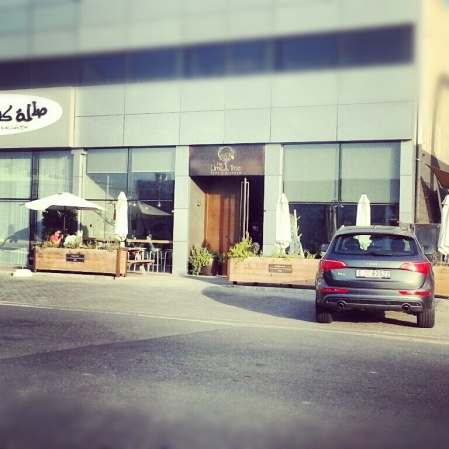 al quoz branch lime tree cafe