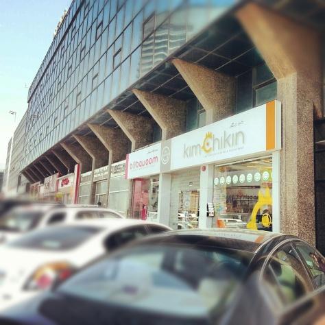 Al Shafar Building - Karama Dubai