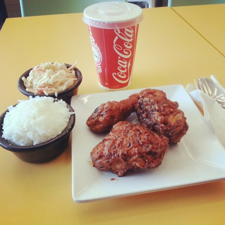 chicken soy meal - Kimchikin Karama