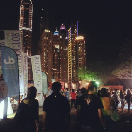 Dubai Media City Amphitheatre - Eraserheads