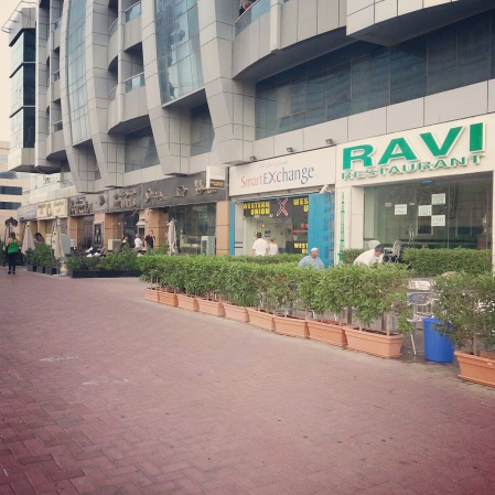 Ravi Restaurant | Pakistani Food
