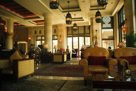 mina salam hotel lounge