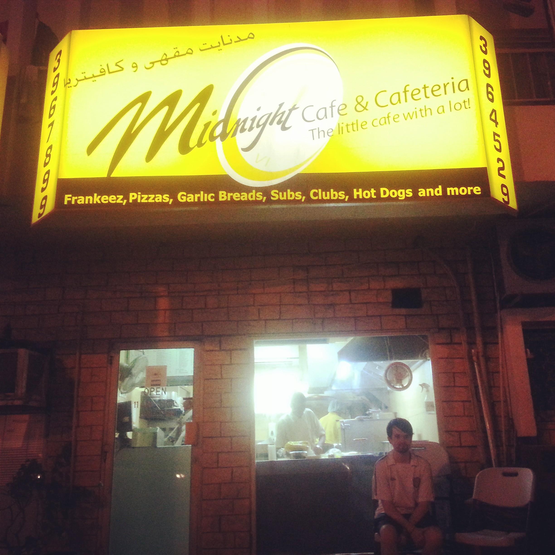 Midnight Cafe Karama Menu