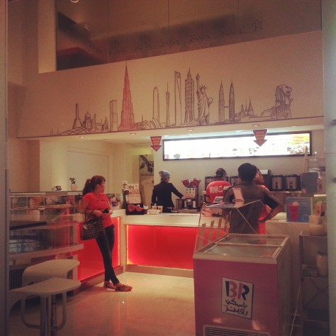 Sharetea Beverage Dubai