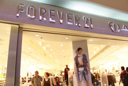 Forever 21 Dubai