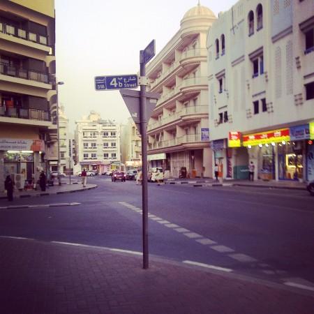 streets of karama