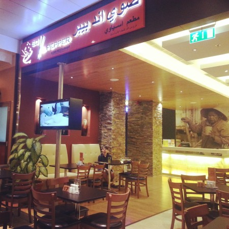 Soy and Pepper at Reef Mall | Dubai